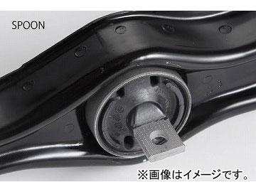 スプーン スポーツ ブッシュセットRR.トレイリングアーム 52385-EK9-000 ホンダ シビック EG6