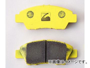 スプーン スポーツ ブレーキパッド フロント 45022-ZF1-000 ホンダ CR-Z ZF1