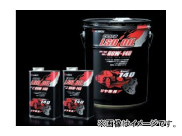 クスコ L.S.D.オイル AP1/GL5 SAE/80W-140 品番:010 001 R06 1L 入数:6缶