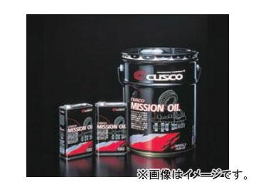 クスコ ミッションオイル API/GL4 SAE/75w-85 品番:010 002 M20 20L