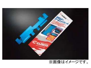 クスコ ラジエタークーリングプレート 品番:667 003 AL スバル インプレッサ GDB