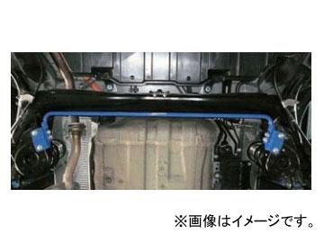 クスコ リヤスタビバー 386 311 B16 ホンダ インサイト ZE2 2WD 2009年02月~ 1300cc