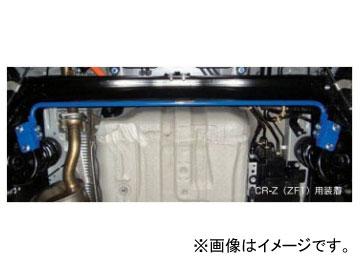 クスコ リヤスタビバー 386 311 B16 ホンダ CR-Z 2WD 2010年02月~ 1500cc