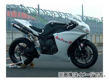 ヤマハ ステンフルエキゾーストマフラー ドッグファイトレーシング 2009年~2012年 カーボン 2輪 YZF-R1