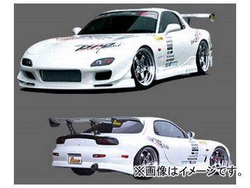 GPスポーツ サイドステップ G-FOUR 130162 マツダ RX-7 FD3S