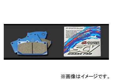 GPスポーツ ブレーキパッド フロント G-MASTER SCV GF011B ホンダ シビック FD2 K20A 2007年03月~
