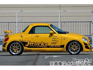 Jworks/ジェイワークス サイドステップ OneScene ONE-003 ダイハツ コペン L880K