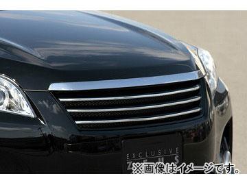 エムズスピード LUV LINE フロントグリル 未塗装 トヨタ ヴァンガード 240S ACA3#