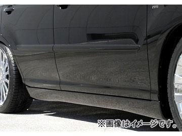エムズスピード LUV LINE サイドステップ 未塗装 トヨタ ハリアー MCU3/ACU3