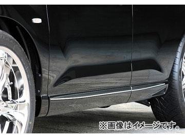 エムズスピード LUV LINE サイドステップ 未塗装 ニッサン ムラーノ Z51 MC後