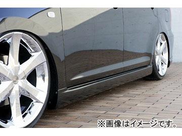 エムズスピード GRACE LINE サイドステップ 未塗装 トヨタ ウィッシュ #NE MC後(エアロスポーツパッケージ除く)