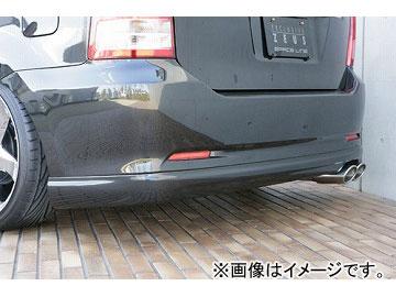 エムズスピード GRACE LINE リアアンダースポイラー 未塗装 トヨタ ウィッシュ #NE MC後(エアロスポーツパッケージ除く)