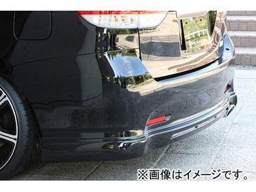 エムズスピード GRACE LINE リアアンダースポイラー トヨタ ウィッシュ ZGE2# 1.8S
