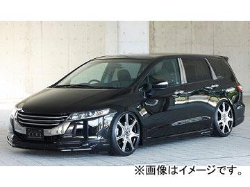 エムズスピード GRACE LINE フロント・サイド・リアセット 未塗装 ホンダ オデッセイ RB3.4