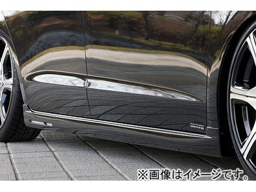 エムズスピード GRACE LINE サイドステップ 未塗装 ホンダ オデッセイ RB3.4