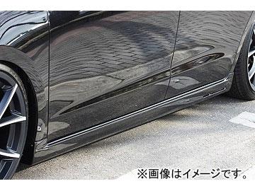 エムズスピード GRACE LINE サイドステップ Ver.2 ホンダ オデッセイ RB3.4