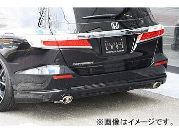 エムズスピード GRACE LINE リアアンダースポイラー Ver.2 ホンダ オデッセイ RB3.4