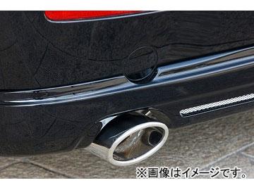 エムズスピード GRACE LINE エキゾーストカッター Ver.2 2WD用 ホンダ オデッセイ RB3.4