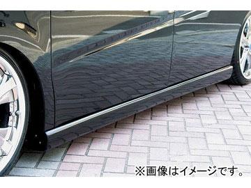 エムズスピード GRACE LINE サイドステップ 未塗装 ホンダ ステップワゴン RG1/2 MC後 2007年11月~2009年09月