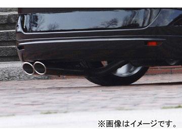 エムズスピード GRACE LINE エキゾーストシステム 2WD専用 ニッサン セレナ C25 20S.20G用 MC後