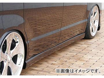エムズスピード GRACE LINE サイドステップ 未塗装 トヨタ ノア AZR MC後