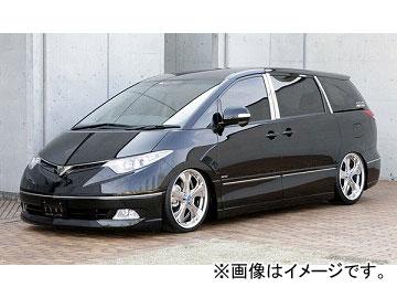 エムズスピード EXE LINE フロント・サイドステップ&パネル・リアセット 未塗装 トヨタ エスティマ ACR・GSR