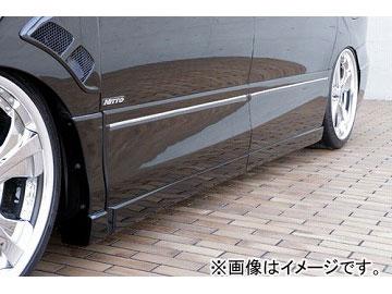 エムズスピード EXE LINE サイドステップ&パネル 未塗装 トヨタ エスティマ ACR・GSR