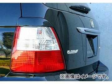 エムズスピード EXE LINE テールカバー 未塗装 ホンダ オデッセイ RA6・7