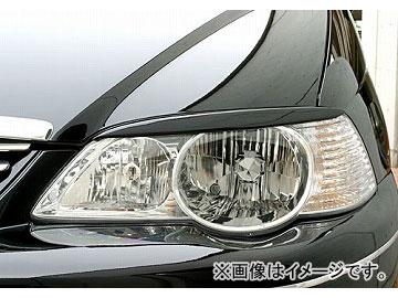 エムズスピード EXE LINE アイライン 未塗装 ホンダ オデッセイ RA6・7
