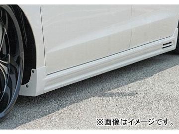 エムズスピード EXE LINE サイドステップ 未塗装 ホンダ オデッセイ RB3・4