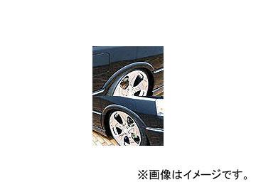 エムズスピード EXE LINE オーバーフェンダー 未塗装 ホンダ ステップワゴン RF5/6/7/8 スパーダ MC後 2003年06月~2005年04月