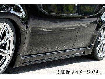 エムズスピード SMART LINE サイドステップ 未塗装 ニッサン キューブ Z12