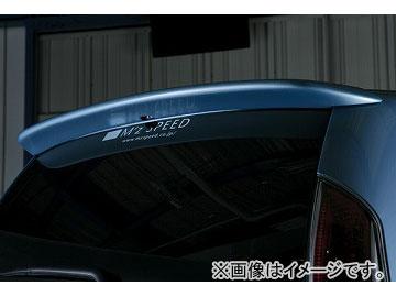 エムズスピード SMART LINE リアウィング 未塗装 トヨタ パッソ QNC/KGC10 MC前(Racyを除く)
