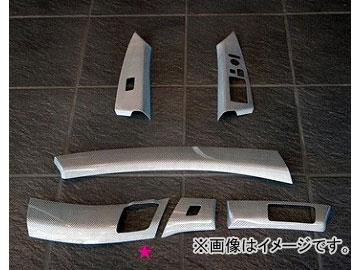 エムズスピード インテリアパネル 5ピース フロント 純正ナビ付き シルバーカーボン ホンダ オデッセイ RB1/2