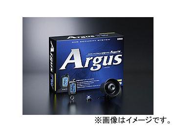 エムズスピード Argus 盗難警報装置 アルゴスTW