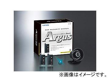 エムズスピード Argus 盗難警報装置 アルゴスEZ