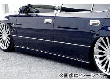 エムズスピード プルシャンブルー サイドスポイラー 未塗装 トヨタ アリスト JZS160/161
