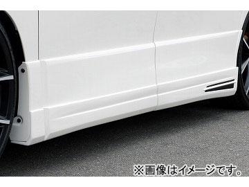 エムズスピード GRACE LINE サイドステップ 未塗装 トヨタ アルファード GGH/ANH/ATH S グレード/ハイブリッド SR MC後