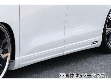 エムズスピード GRACE LINE サイドステップ 未塗装 トヨタ ヴェルファイア GGH/ANH/ATH V.X/ハイブリッド V,X MC後