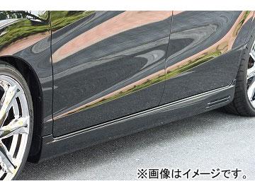 エムズスピード GRACE LINE サイドステップ 未塗装 ホンダ フリード GB3.4 MC後(純正エアロ付き車除く)