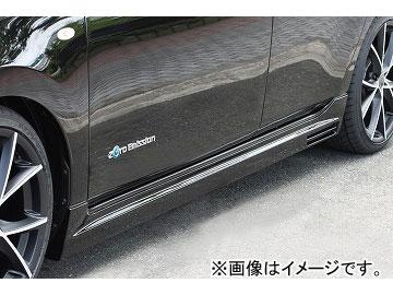 エムズスピード GLMRS LINE サイドステップ 未塗装 ニッサン リーフ ZEO