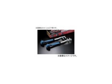 クスコ ピロボールテンションロッド 調整式 220 473 AS ニッサン シルビア S13,PS13