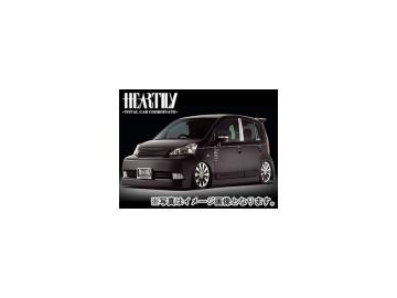HEARTILY/ハーテリー V-LUX series リアバンパー・スポイラー ライフ(MC) JB5