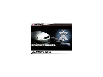 IPF SUPER HID X BULB/スーパー HID X 純正交換バルブ DP81 8000k D2S 12v 35w 車検非対応