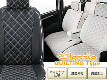 Crazzio Clazzio Seat Cover ED 0689 Quilted Type QUILTING Two