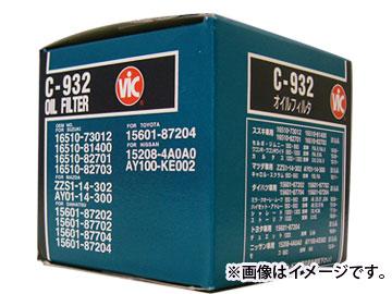VIC/ビック オイルフィルター O-259A/O-265 ニッサンUD/日産UD/NISSAN ビックサム
