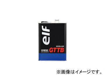 エルフ/elf エンジンオイル EXCELLIUM/エクセリゥム GTTB 10W-60 入数:200L×1缶