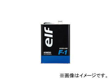日本 エルフ elf エンジンオイル EXCELLIUM 入数:20L×1缶 ゼロ エクセリゥム 0W-40 国際ブランド