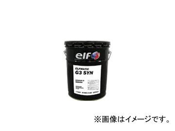 エルフ/elf ATF エルフマチック G3 SYN 入数:20L×1缶