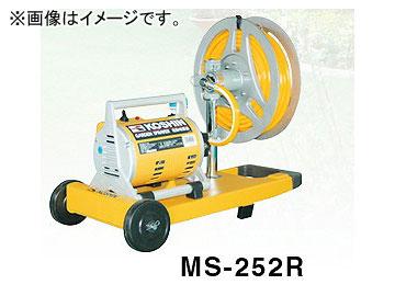売り込み 送料無料 工進 KOSHIN 機種:MS-252R 国内正規品 20m ガーデンスプレーヤー